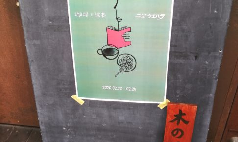 kinoshitacoffee