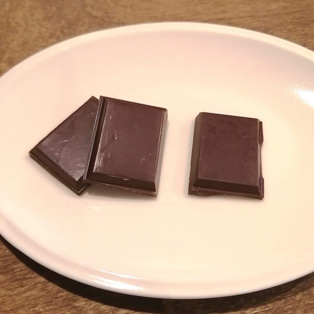 代々木上原コーヒー「木の下珈琲」チョコレート(蕪木・かもがや)