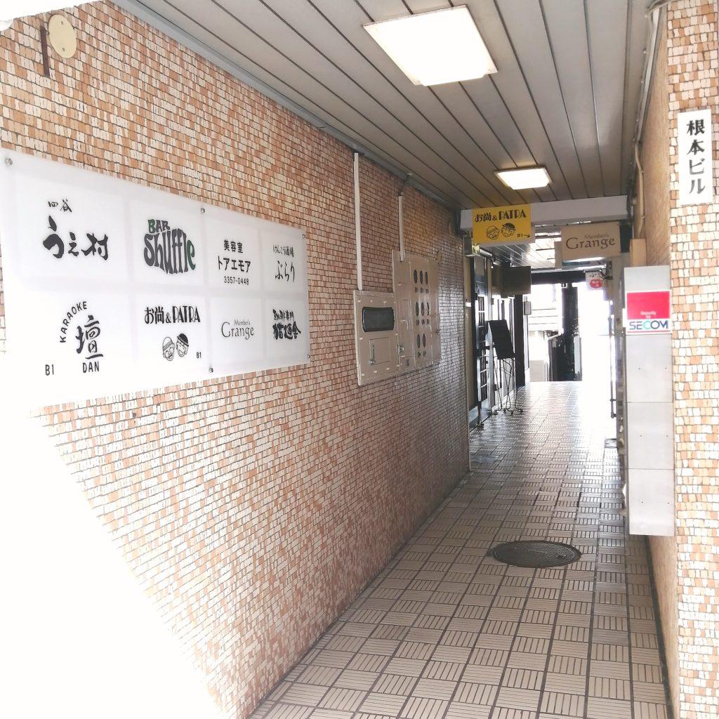 四ツ谷コーヒー「猫廼舎」建物1階