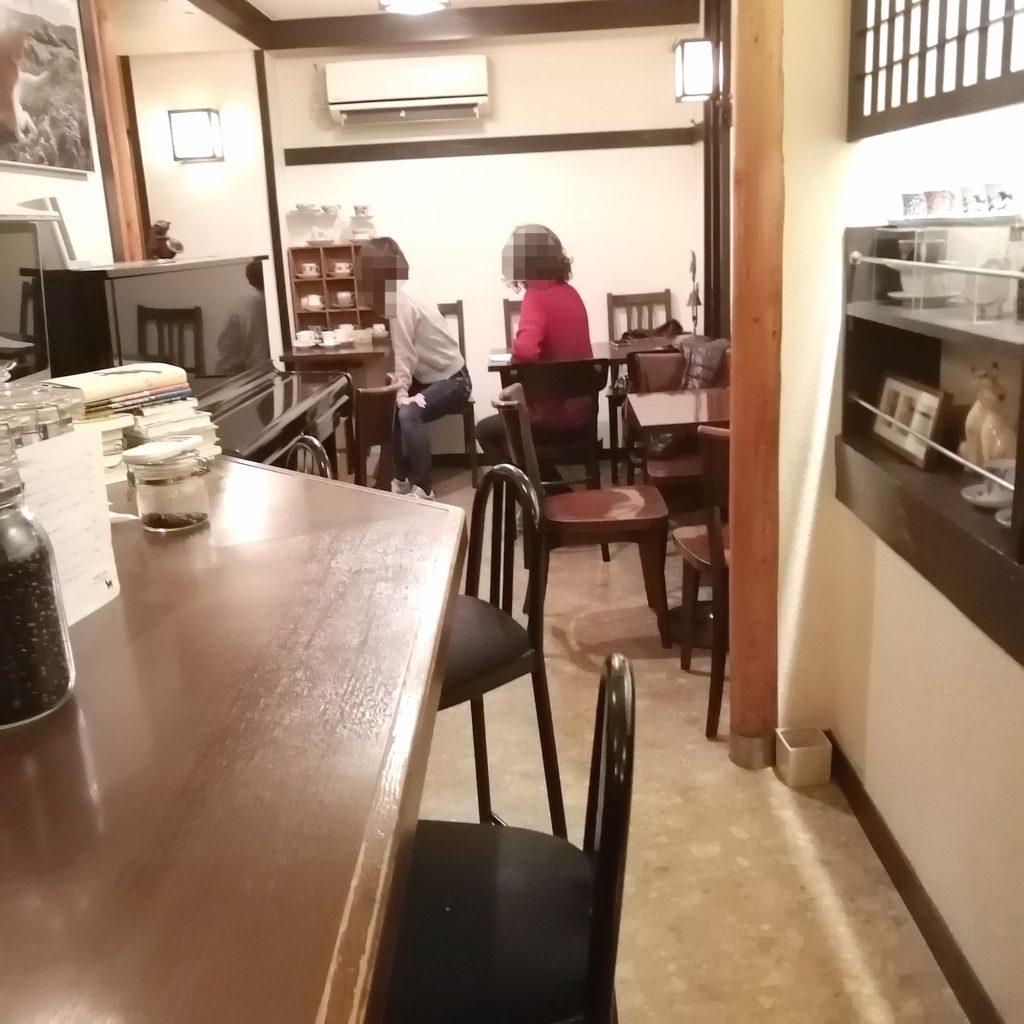 四ツ谷コーヒー「猫廼舎」店内