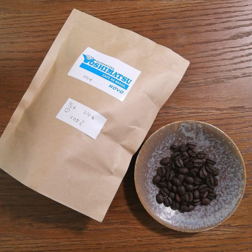 コーヒー焙煎「繁田珈琲焙煎倶楽部」ブラジルジアマンチーナヨシマツをパッケージ