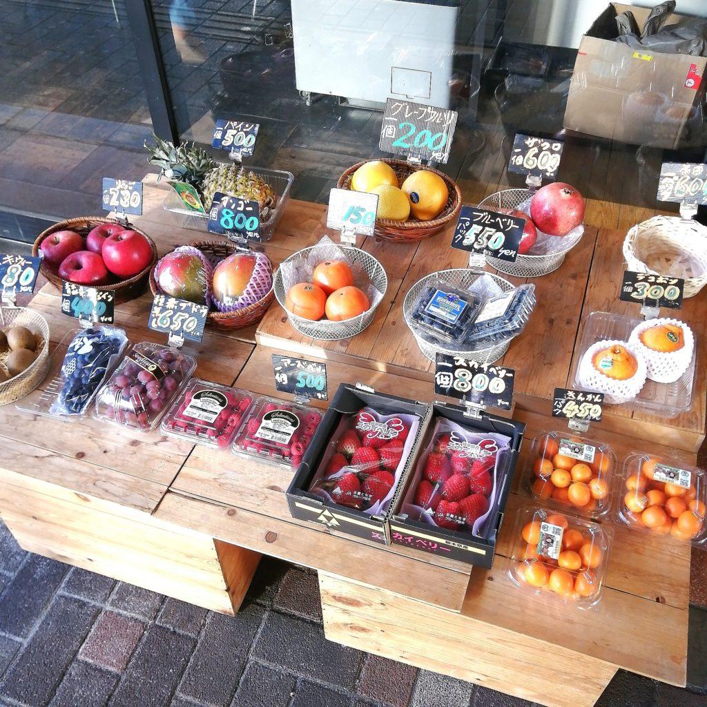高円寺フルーツジュース「果樹源」果物