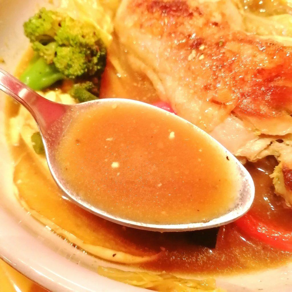 高円寺スープカレー「トリップ(SPICY SOUP CURRY BAR TRIP)」スープカレー