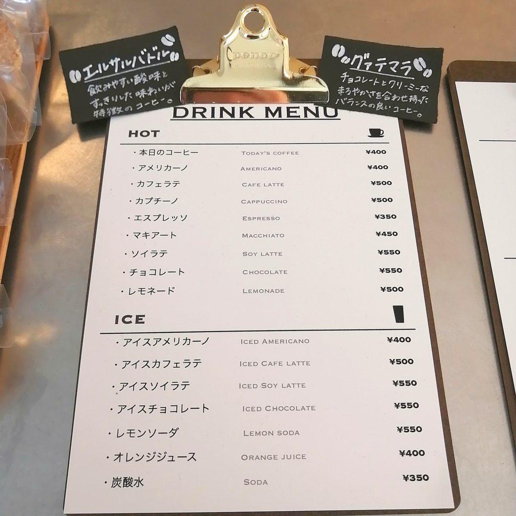 高円寺コーヒー「INCredible COFFEE(インクレディブルコーヒー)」メニュー・ドリンク