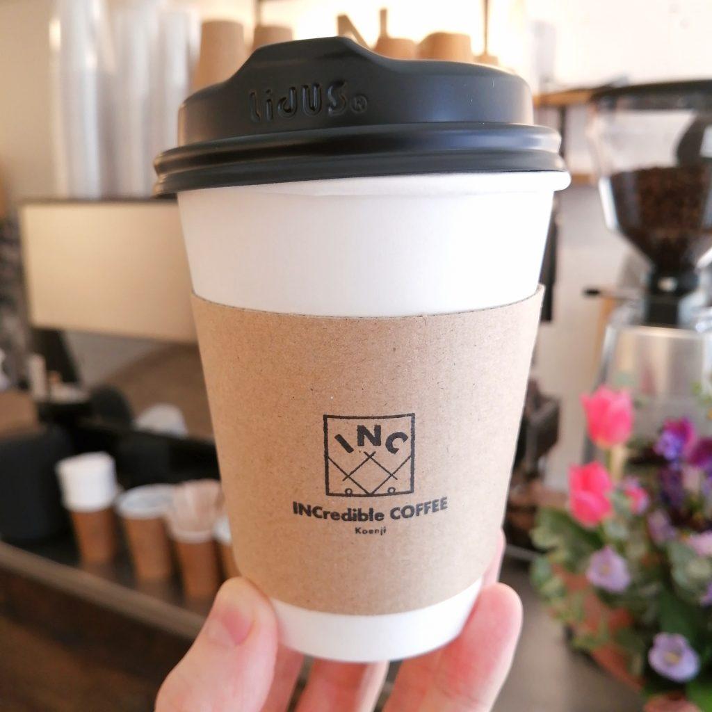 高円寺コーヒー「INCredible COFFEE(インクレディブルコーヒー)」本日のコーヒー(エルサルバドル)