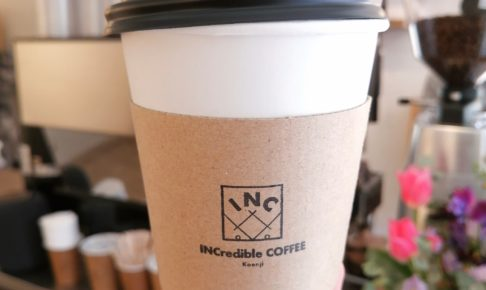 INCredible COFFEE