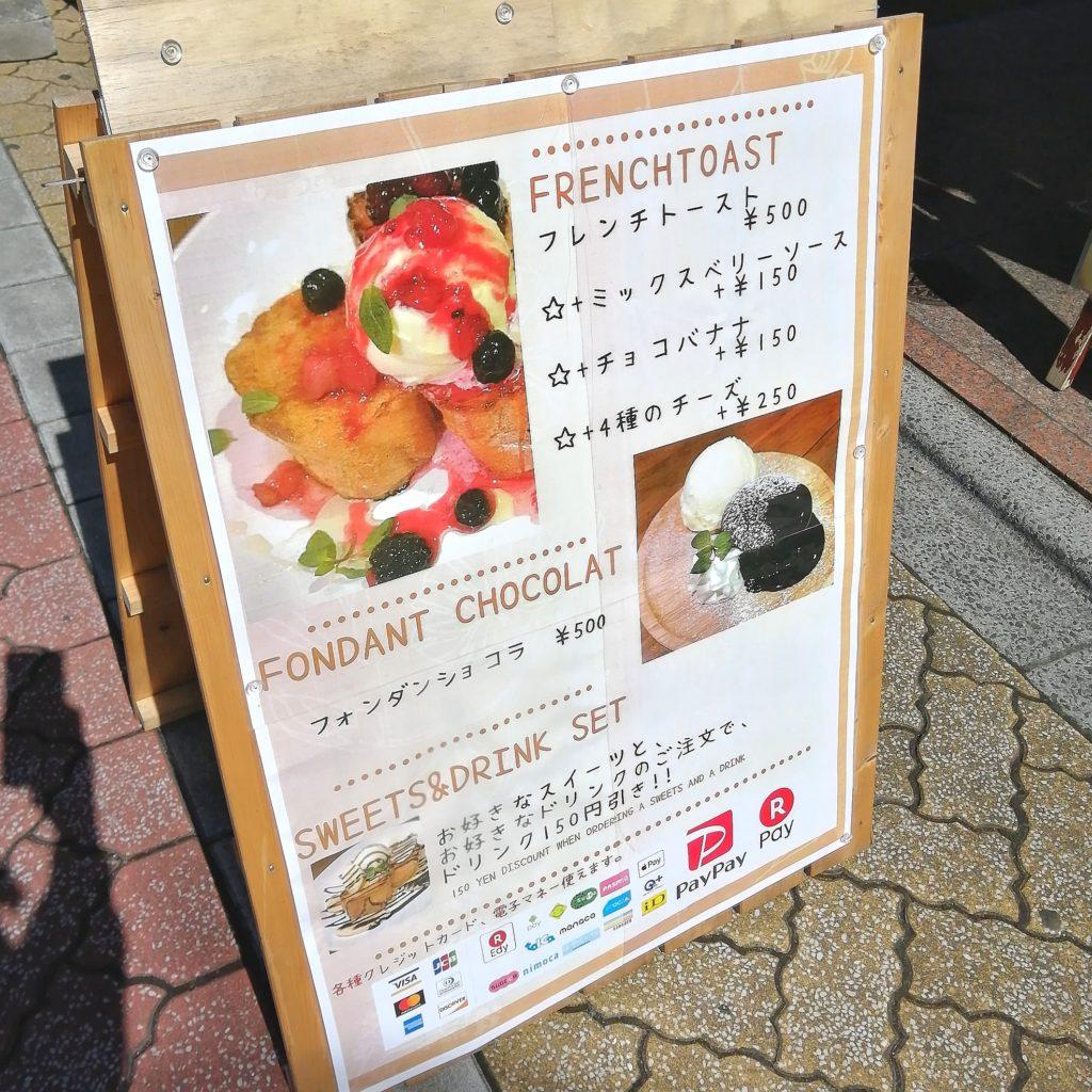 新高円寺カフェ「SMILE EARTH」店前看板・カフェメニュー