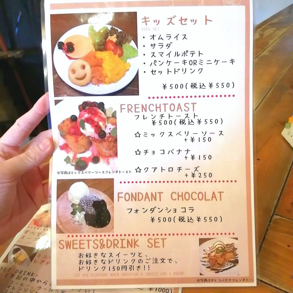 新高円寺カフェ「SMILE EARTH」メニュー・キッズ、カフェ