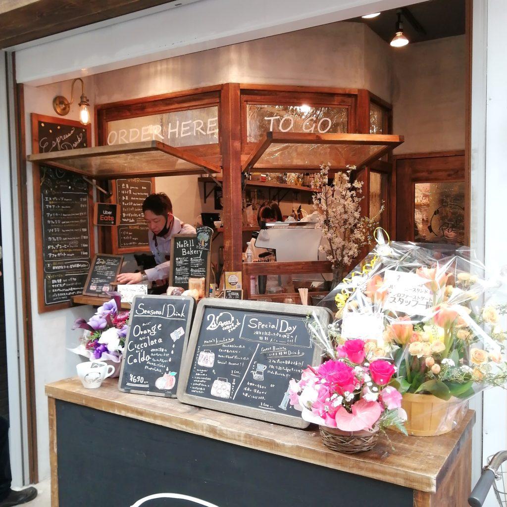 高円寺コーヒースタンド「Porta COFFEE STAND」2周年祭・お店外観