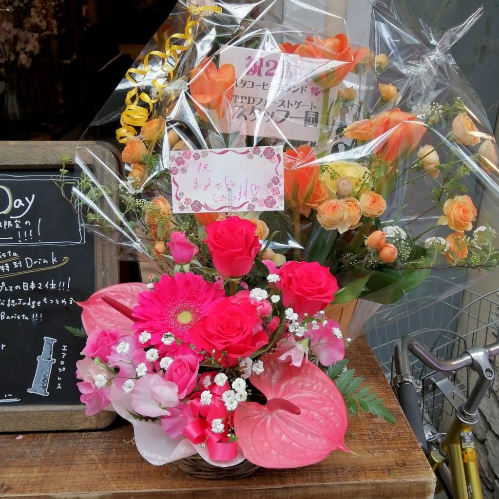 高円寺コーヒースタンド「Porta COFFEE STAND」2周年祭・お花