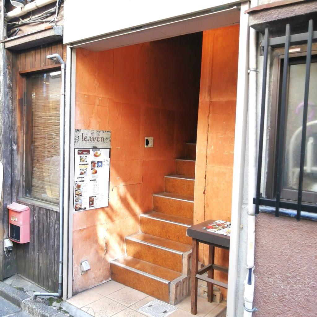 高円寺カフェ「leaven(レヴン)」入り口