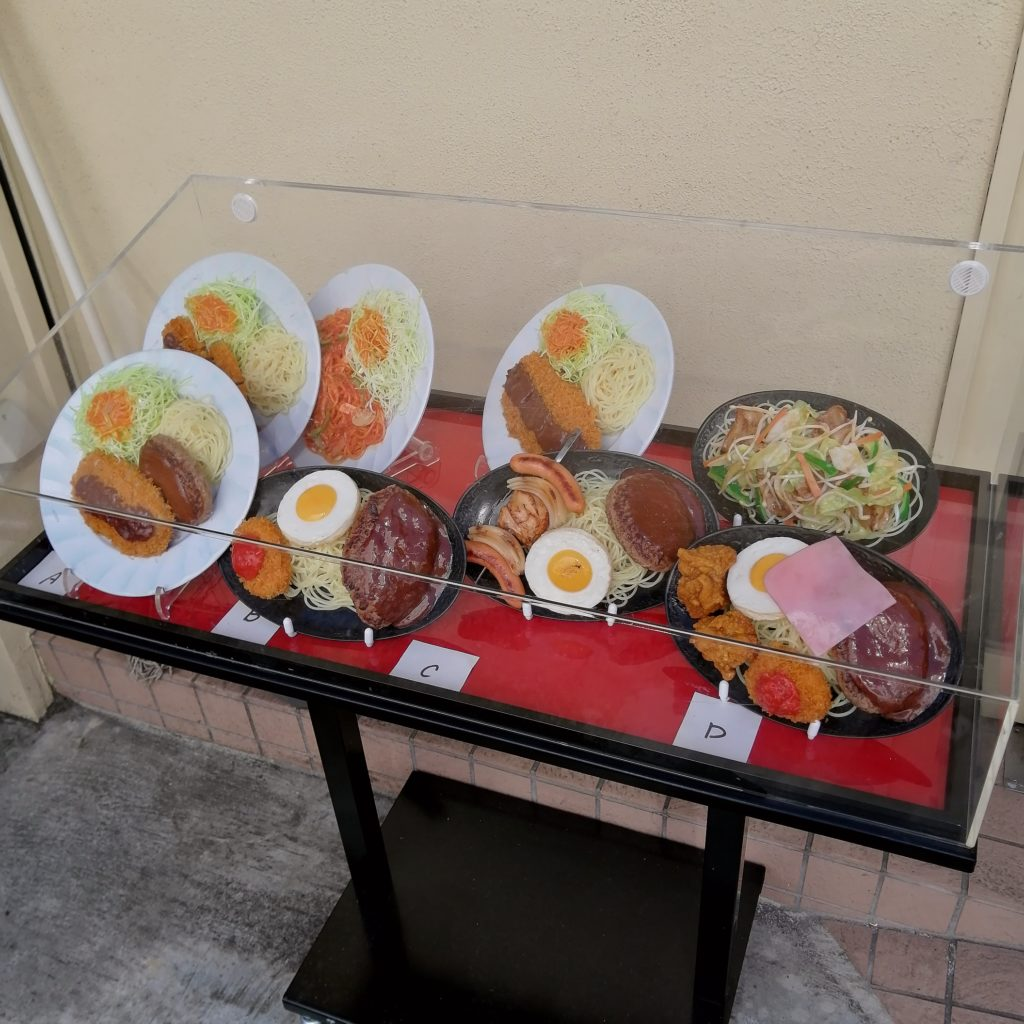 高円寺洋食「クロンボ」セットもの