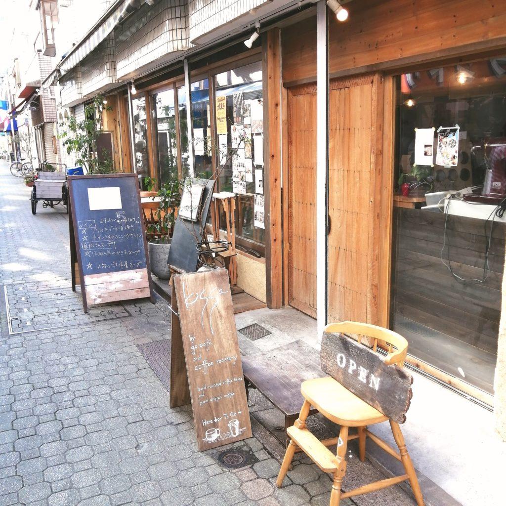 三鷹コーヒー「kissa by go café and coffee roastery」外観
