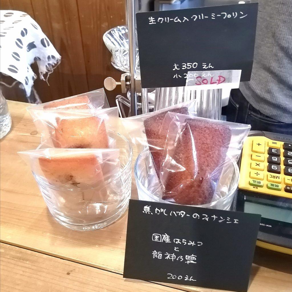 三鷹コーヒー「kissa by go café and coffee roastery」フィナンシェ