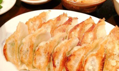 丸山餃子製作所・餃子ランチ