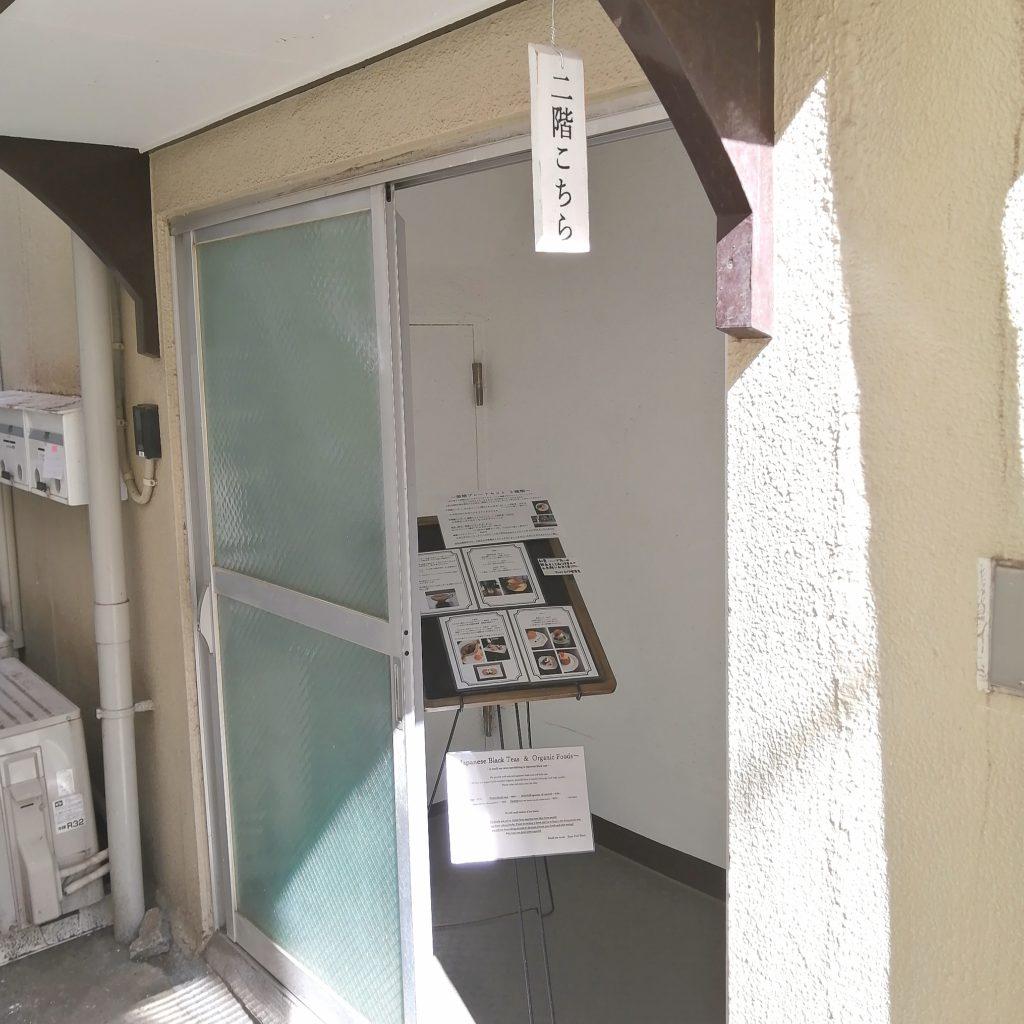 高円寺紅茶「サルトリイバラ喫茶室」二階はこちら
