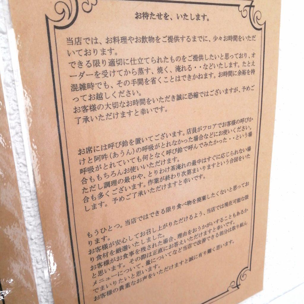 高円寺紅茶「サルトリイバラ喫茶室」お待たせを、いたします。