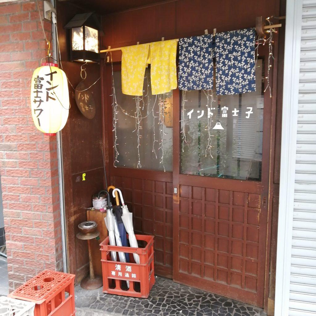 高円寺カレー「インド富士子」外観