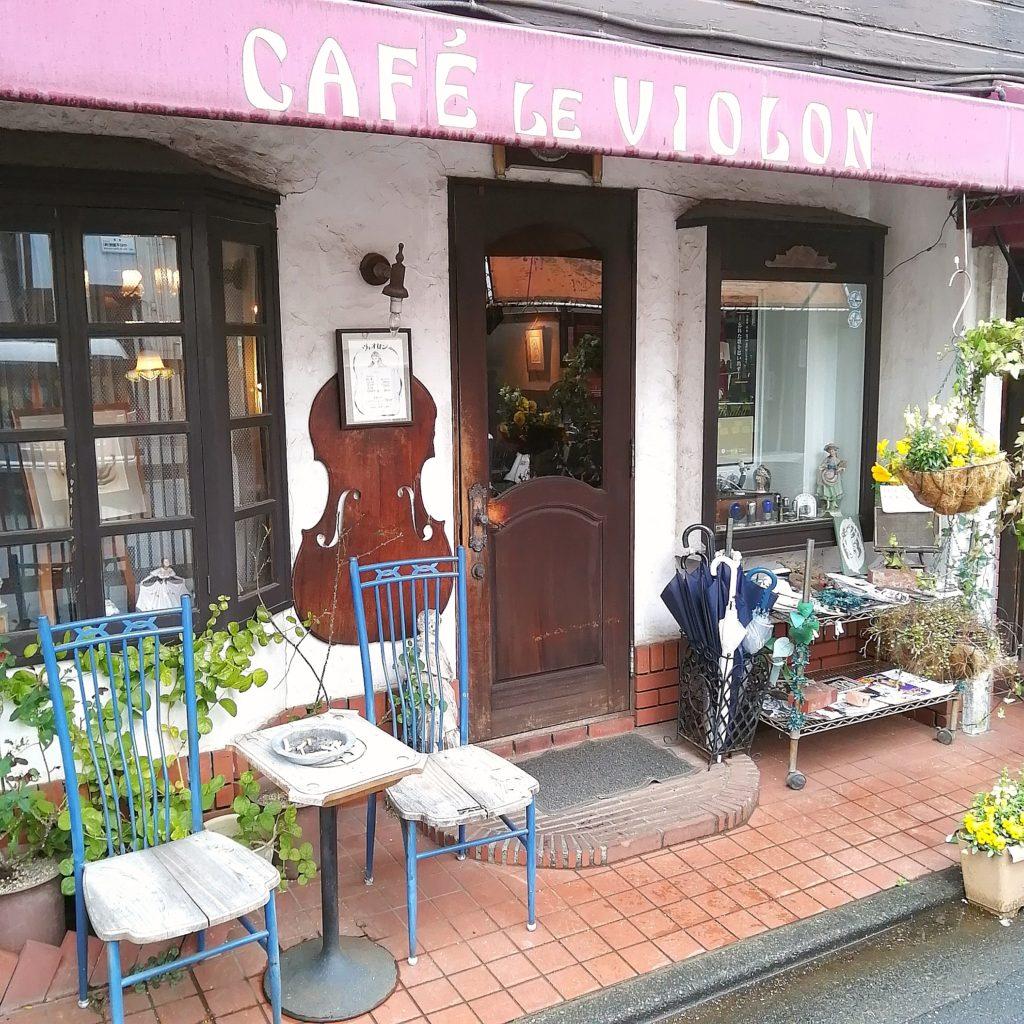 阿佐ヶ谷の名曲喫茶「ヴィオロン」外観