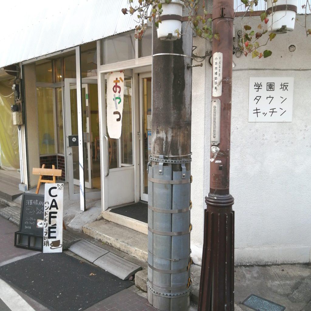 小平カフェ「洋菓子店ANCO」外観