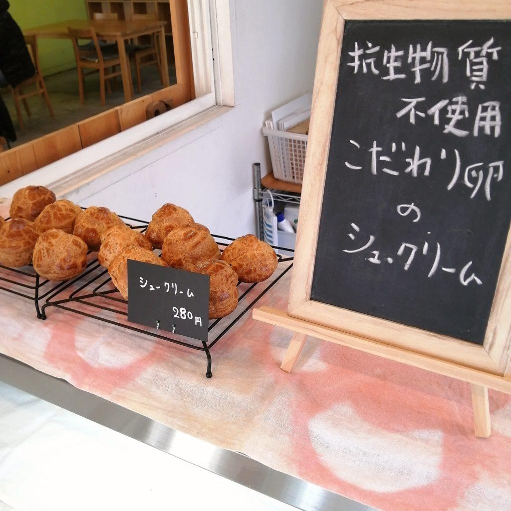 小平カフェ「洋菓子店ANCO」シュークリーム