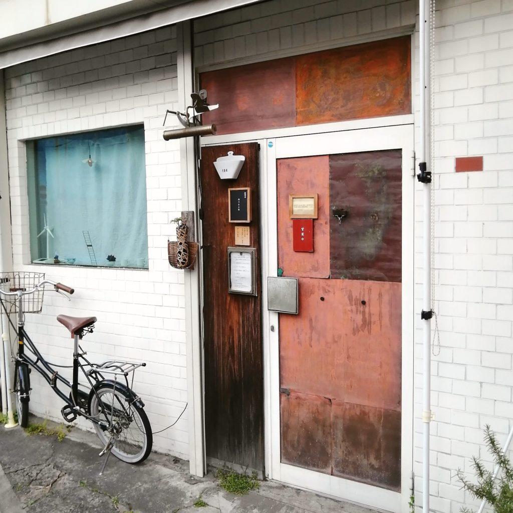 国分寺コーヒー「ねじまき雲・陽」外観