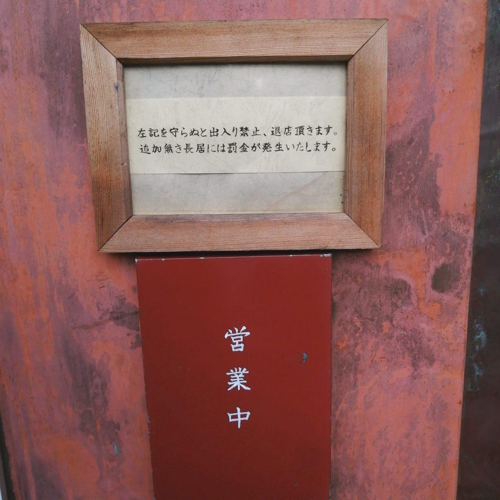 国分寺コーヒー「ねじまき雲・陽」念押しのお願い