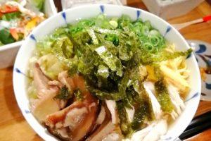 tege-tege(テゲテゲ)鶏飯丼定食