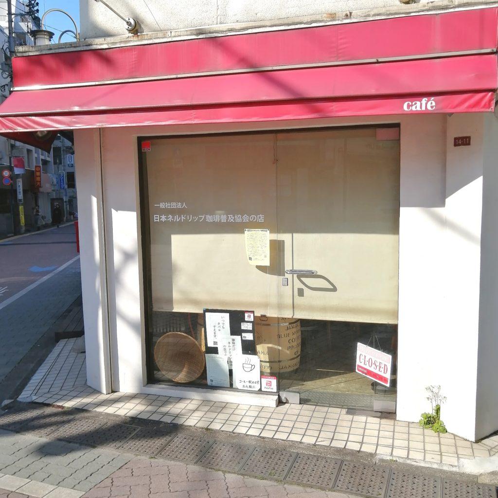 コーヒー焙煎「繁田珈琲焙煎倶楽部」お店外観