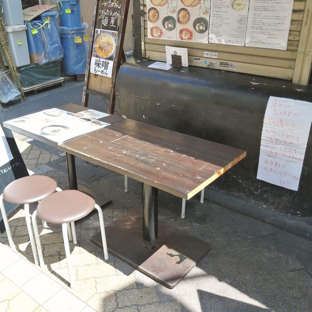 高円寺テイクアウト「てんてこ」店外飲食席