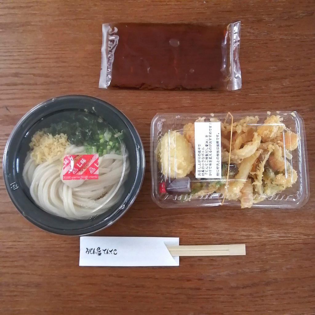 高円寺テイクアウト「てんてこ」てんてこ特製かきあげぶっかけのセット