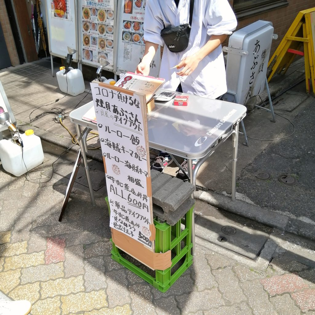 高円寺テイクアウト「焼貝あぶさん」店頭