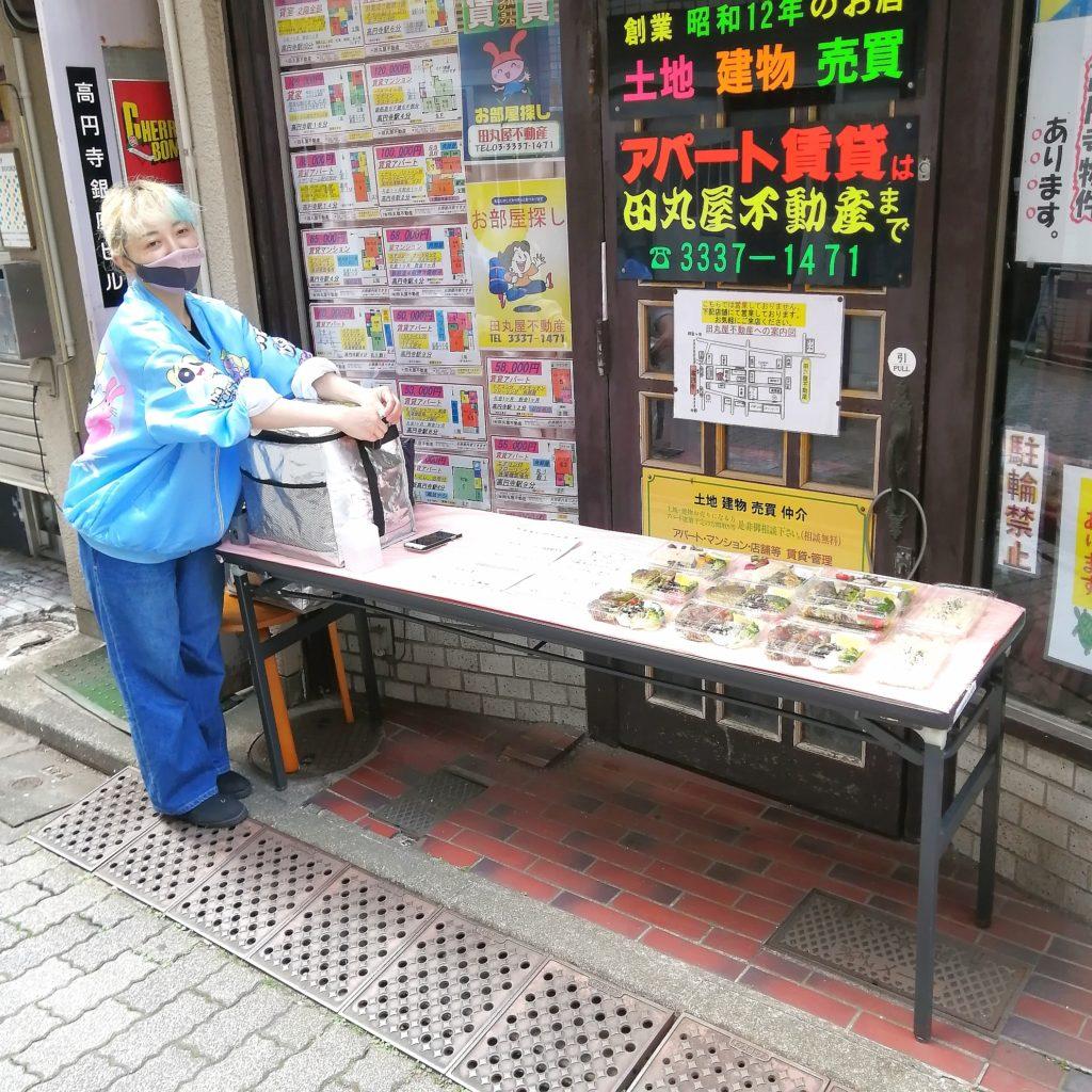高円寺テイクアウト「星ノ夜ノボート」1階でお弁当販売