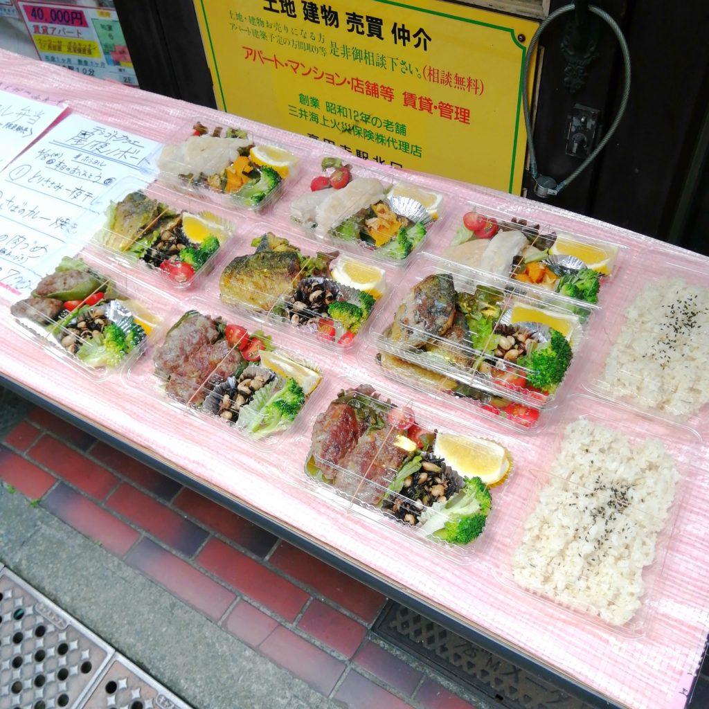 高円寺テイクアウト「星ノ夜ノボート」お弁当