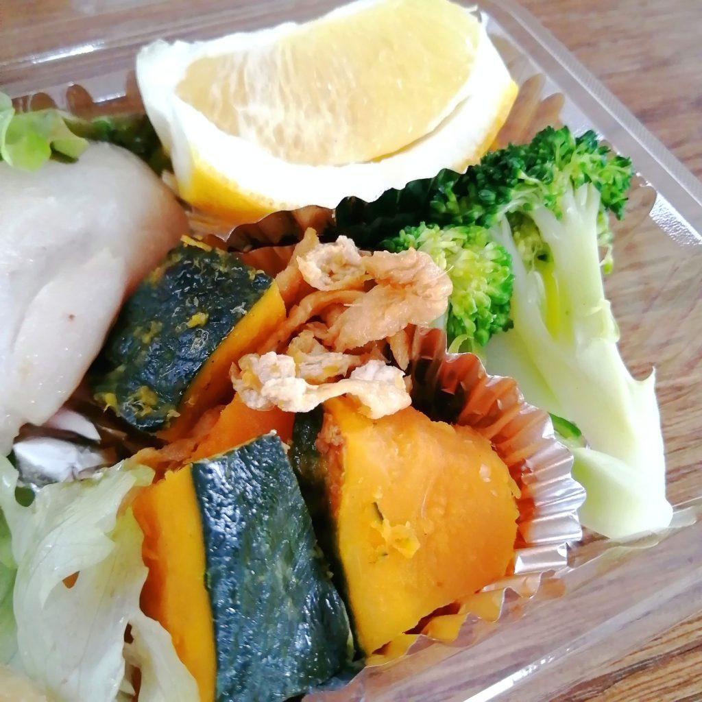 高円寺テイクアウト「星ノ夜ノボート」野菜など