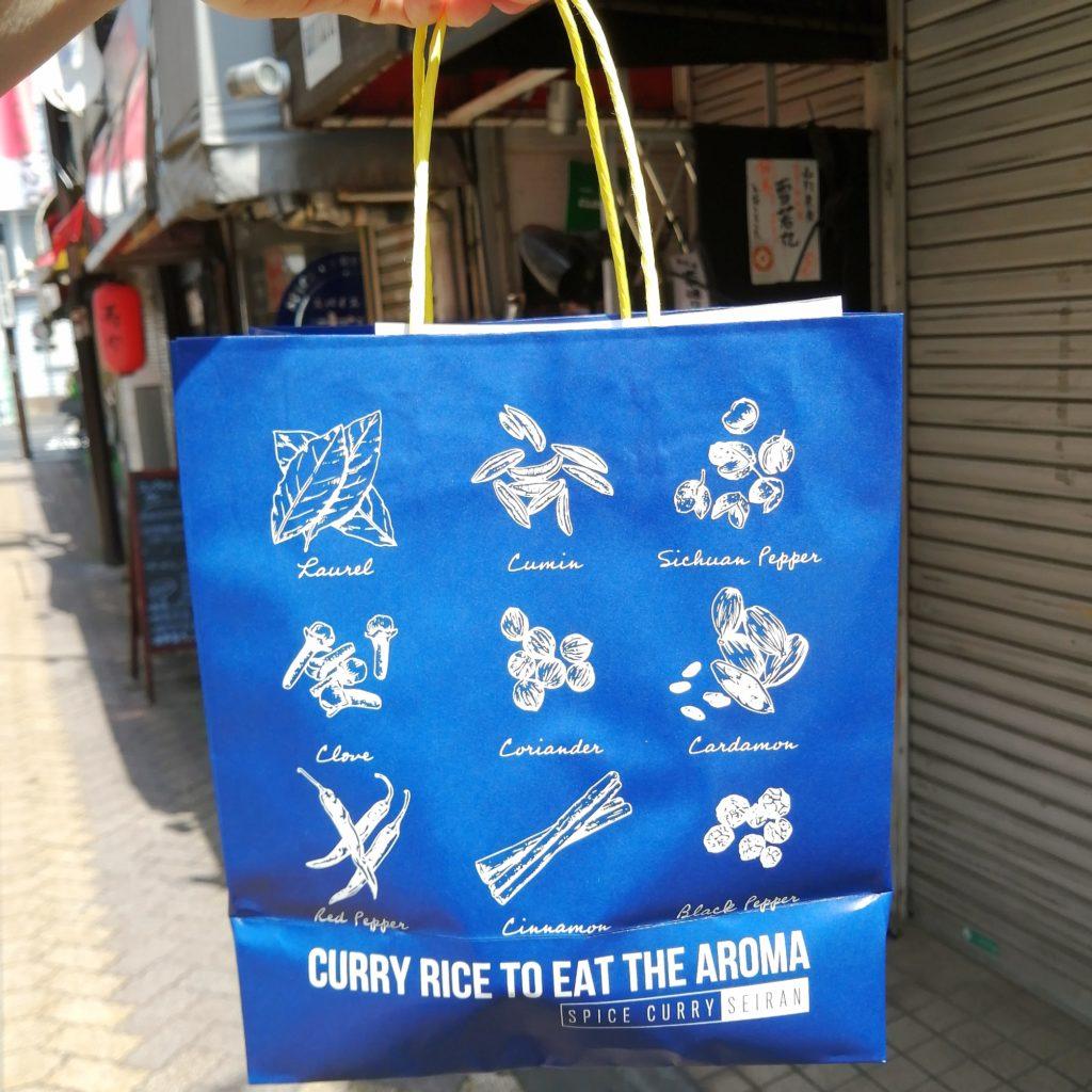 高円寺テイクアウト「青藍」紙袋