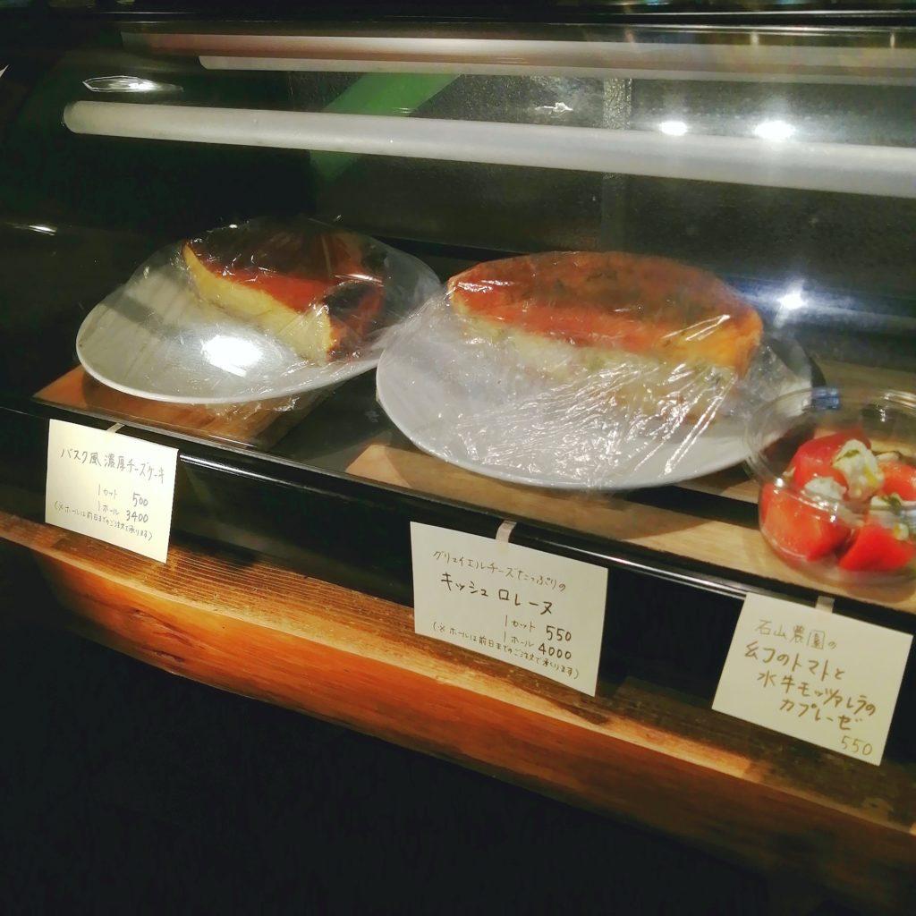 高円寺テイクアウトフレンチ「ラポムドパン」キッシュ・チーズケーキ
