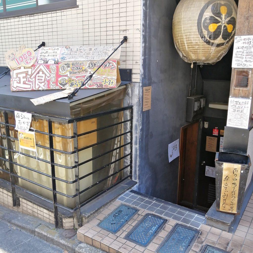 高円寺テイクアウト「まんまじぃま」お店外観
