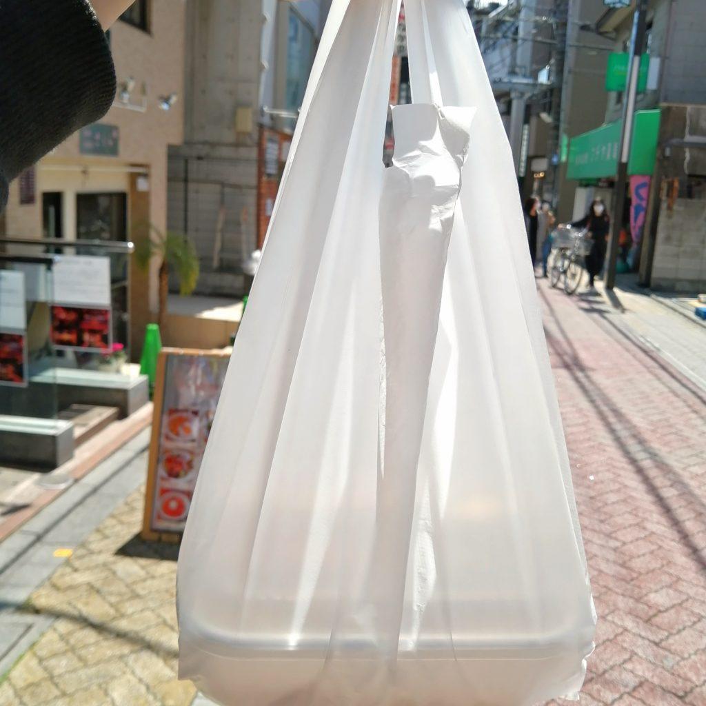 新高円寺テイクアウト「じゃぐら」丼購入