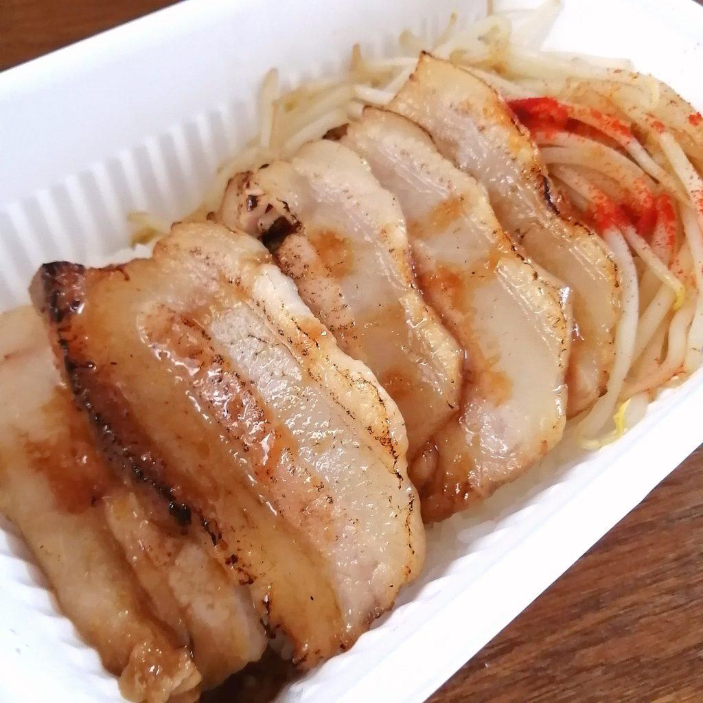 新高円寺テイクアウト「じゃぐら」炙りチャーシュー丼・アップ