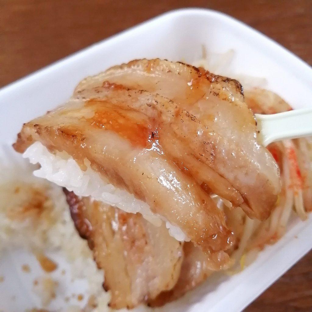 新高円寺テイクアウト「じゃぐら」炙りチャーシュー丼・実食