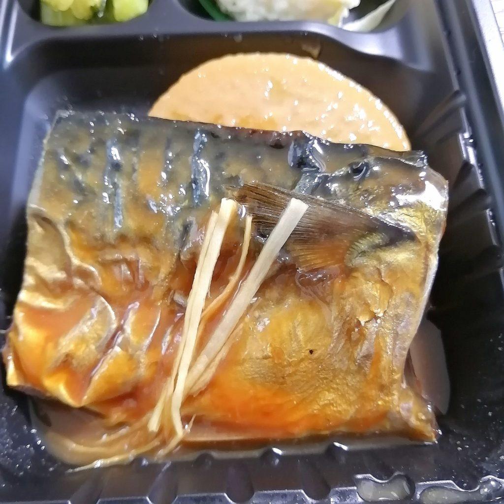 高円寺テイクアウトお弁当「三六九」鯖味噌煮弁当・鯖味噌煮