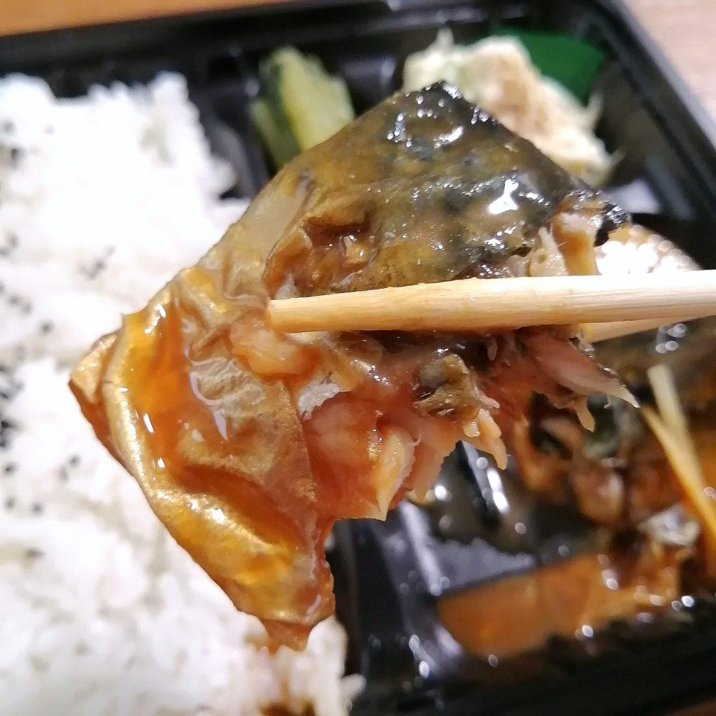 高円寺テイクアウトお弁当「三六九」鯖味噌煮弁当・鯖味噌煮アップ