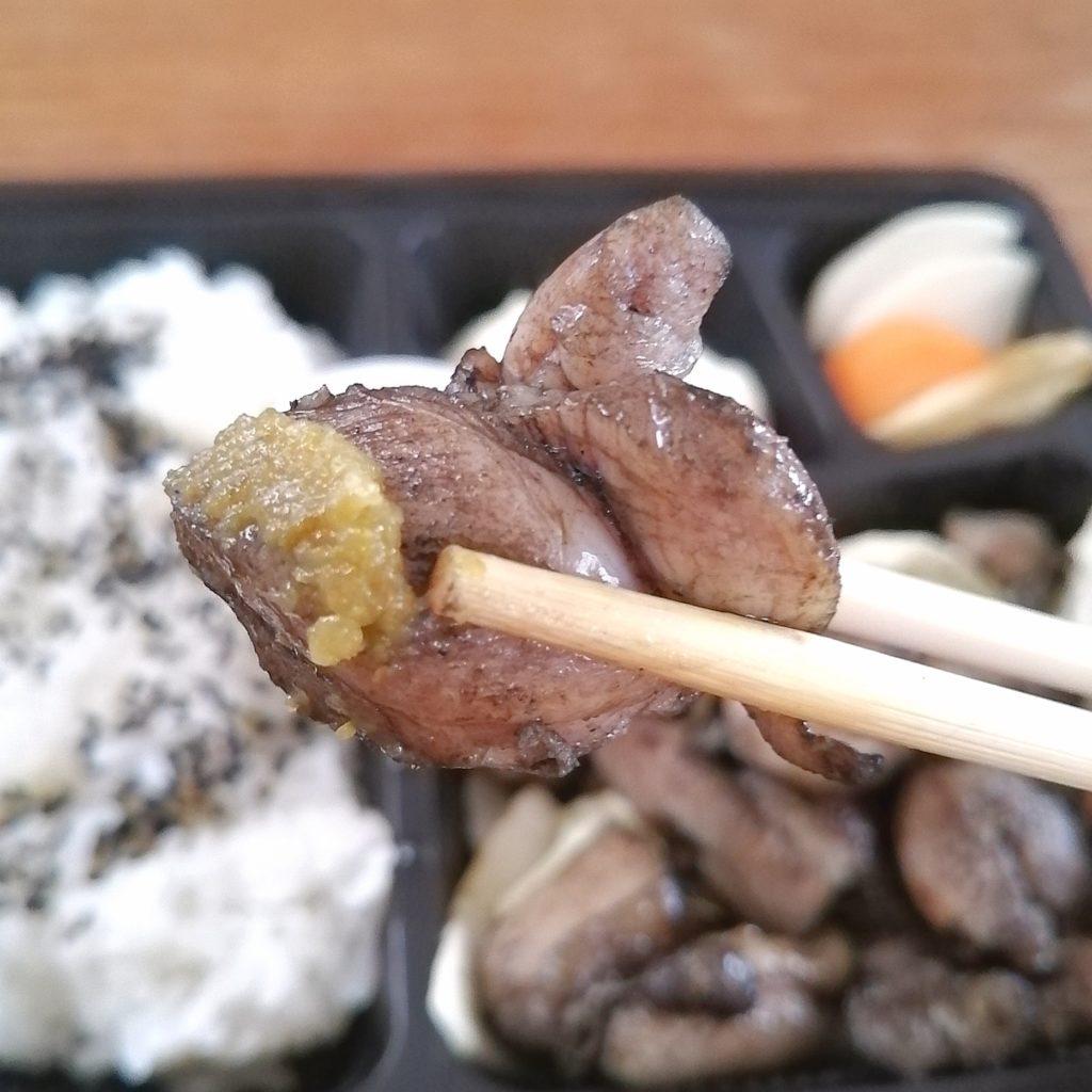 高円寺テイクアウトお弁当「No-noマルキュウ別館」もも焼き弁当・もも焼きアップ
