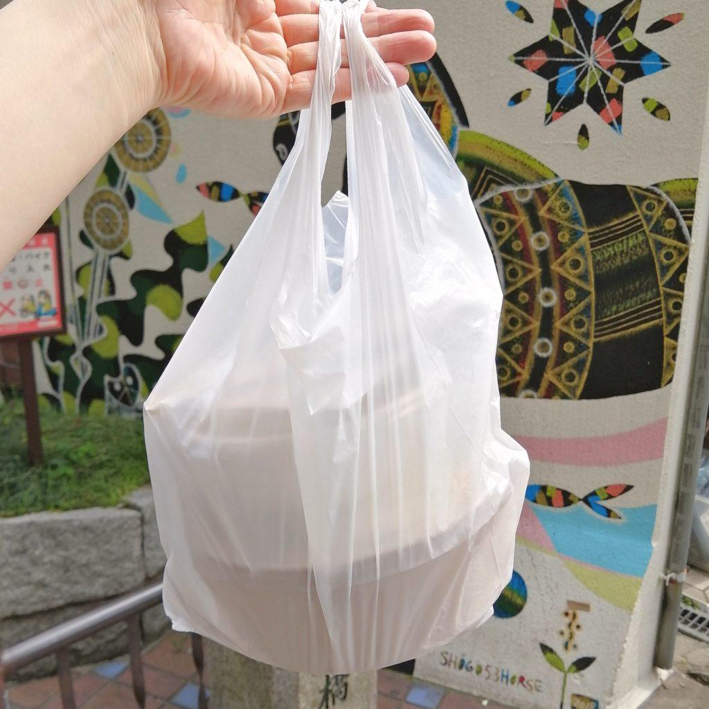 高円寺テイクアウトお弁当「とりかつ たるたる 金いろ」購入