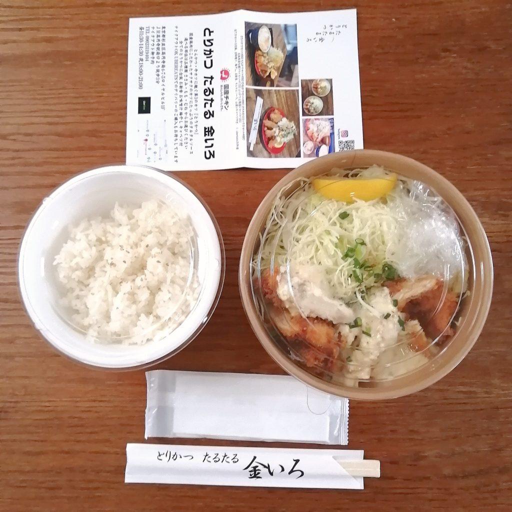 高円寺テイクアウトお弁当「とりかつ たるたる 金いろ」ささみカツ&ももカツセット
