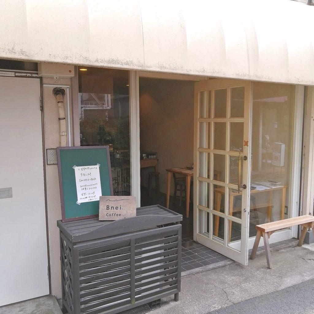 阿佐ヶ谷コーヒー豆「Bnei Coffee」お店外観