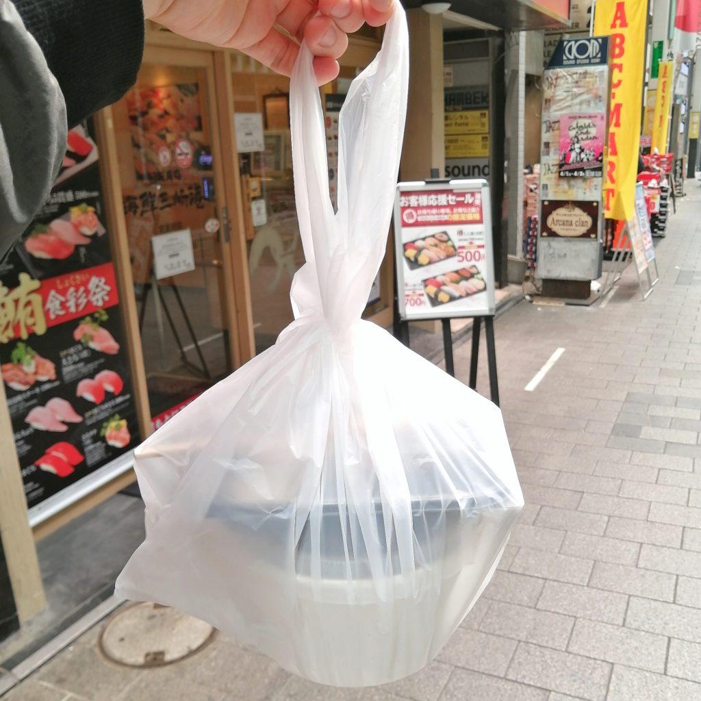 高円寺テイクアウトお弁当「播州酒場うぶ」購入