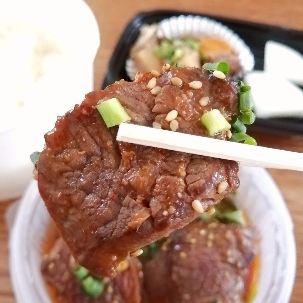 高円寺テイクアウトお弁当「播州酒場うぶ」牛ハラミステーキ弁当・牛ハラミ・アップ