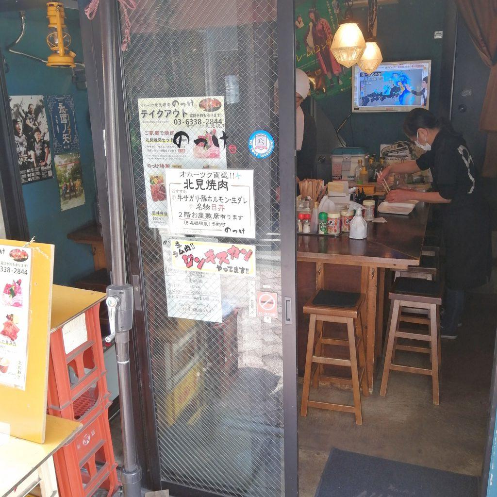 高円寺駅前テイクアウトお肉「オホーツク北見焼肉のっけ」店内の様子
